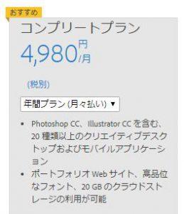 ★Clipboard取込