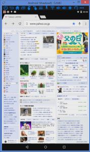 スクリーンショット 2015-06-10 20.55.53
