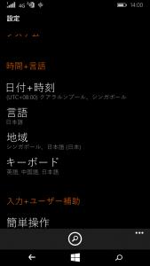 wp_ss_20150707_0012